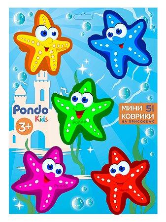 Коврик для ванны Pondo Морские звездочки PK-0033