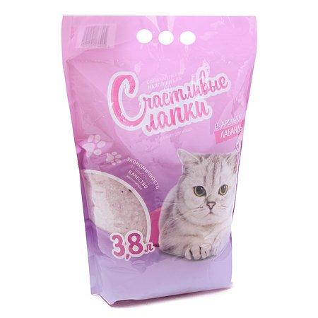 Наполнитель для кошек Счастливые лапки силикагелевый с ароматом лаванды 3.8л