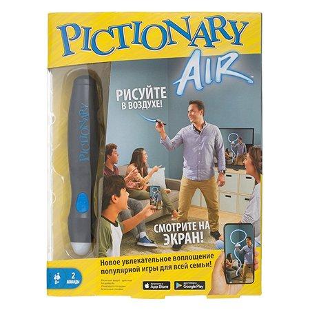 Игра Mattel Pictionary Air интерактивная GKG37