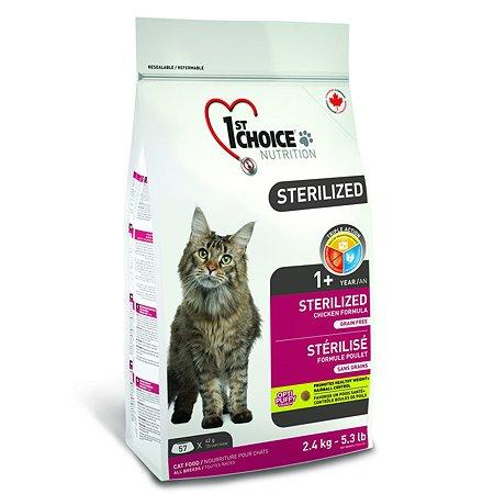 Корм для кошек 1st Choice Sterilized курица с бататом 2.44кг