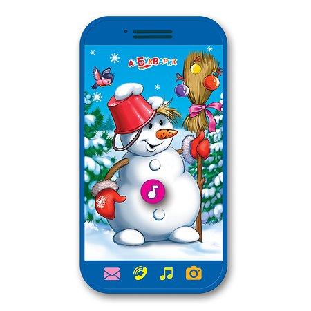 Игрушка Азбукварик Веселый снеговик. Мини-смартфончик