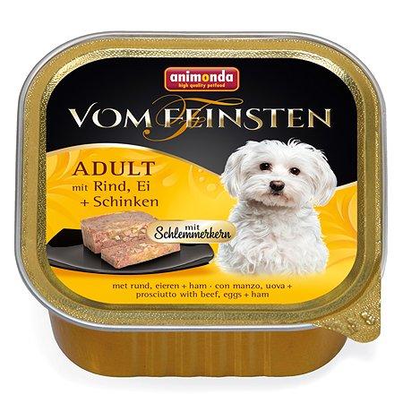 Корм для собак ANIMONDA Vom Feinsten Adult М с говядиной яйцом и ветчиной консервированный 150г