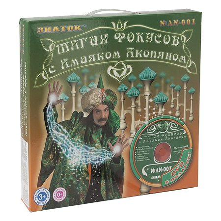 Набор Знаток Магия фокусов с Амаяком Акопяном в ассортименте