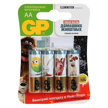 Элементы питания GP GP 15APT-2CR4