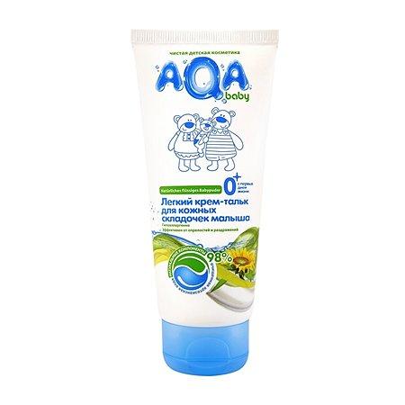 Крем-тальк AQA baby легкий
