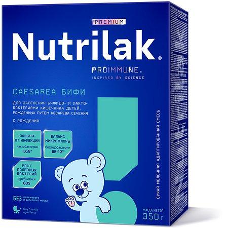 Смесь Nutrilak Premium Caesarea Бифи 350 г с 0мес