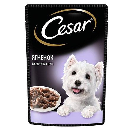 Корм для собак Cesar ягненок в сырном соусе консервированный 85г