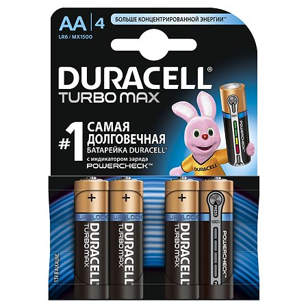 Батарейки Duracell Turbo Max AA 4шт 32853
