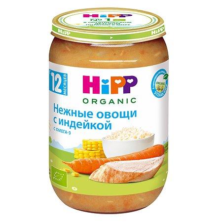 Пюре Hipp нежные овощи-индейка 220г 1года