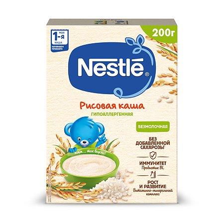 Каша Nestle безмолочная рисовая 200г с 4месяцев