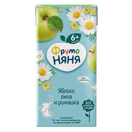 Напиток ФрутоНяня из яблок с липой и ромашкой 0,2 л с 6 месяцев