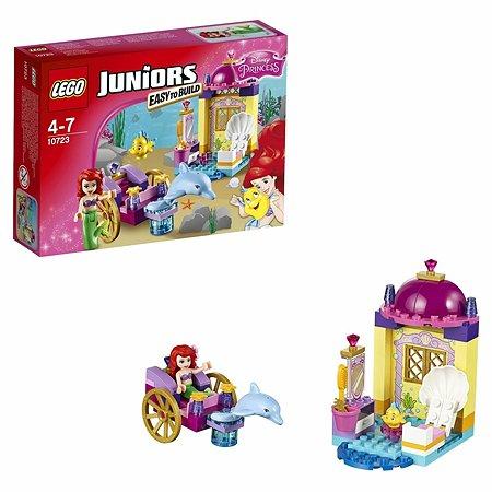 Конструктор LEGO Juniors Карета Ариэль (10723)