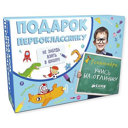 Подарок первокласснику Clever Комплект 6 книг