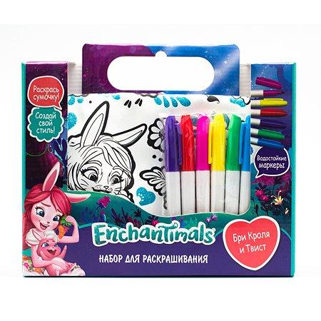Набор для творчества Чудо-творчество Enchantimals сумочка для раскрашивания Бри и Твист