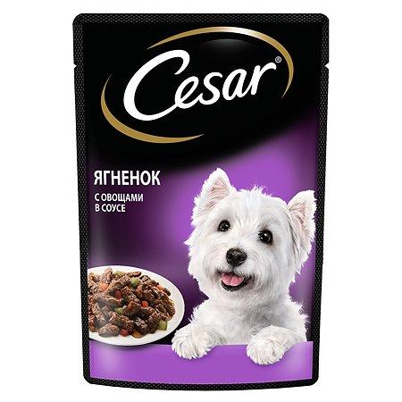 Корм для собак Cesar ягненок и овощи в соусе консервированный 85г
