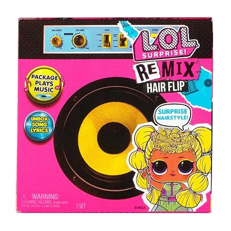 Кукла L.O.L. Surprise! Remix Hairflip Tots в непрозрачной упаковке (Сюрприз) 566960E7C