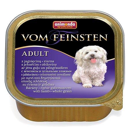 Корм для собак ANIMONDA Vom Feinsten Menue с ягненком и цельными злаками консервированный 150г