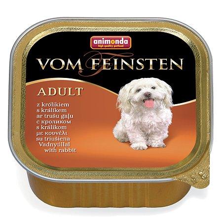 Корм для собак ANIMONDA Vom Feinsten Forest с кроликом консервированный 150г