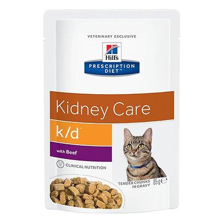 Корм для кошек HILLS Prescription Diet k/d Kidney Care для здоровья почек с говядиной пауч 85г