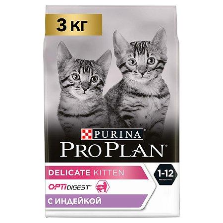 Корм сухой для котят PROPLAN 3кг с индейкой с чувствительным пищеварением