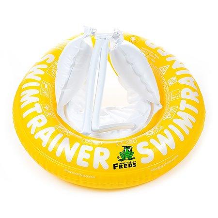 Круг надувной Freds Swim Academy Swimtrainer «Сlassic» для обучения плаванию (4-8лет) Желтый