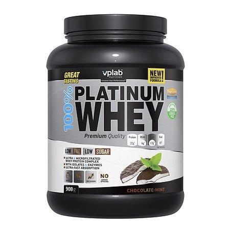 Протеин VPLAB Platinum Whey 100% шоколад-мята 908г