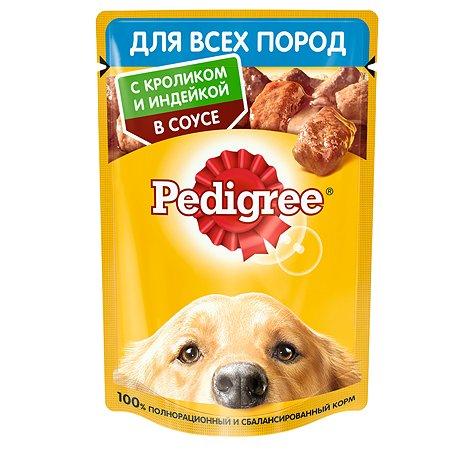 Корм для собак Pedigree кролик и индейка в соусе консервированный 85г