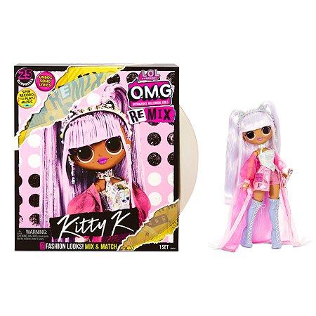 Кукла L.O.L. Surprise! OMG Remix Kitty K 567240E7C