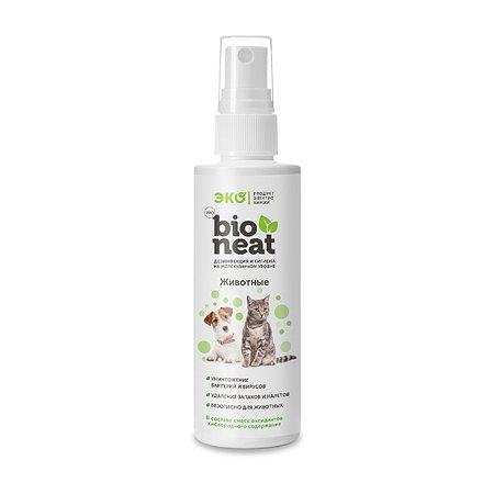 Дезинфицирующее средство Bioneat для обработки мест содержания животных 150 мл Bioneat