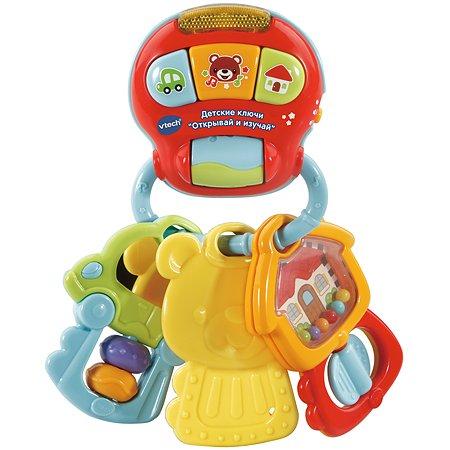 Игрушка Vtech Детские ключи Открывай и изучай 80-505126