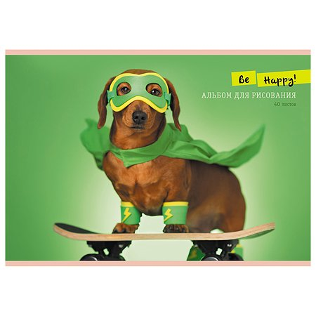 Альбом для рисования Unnika land Счастливый щенок А4 40л А401972