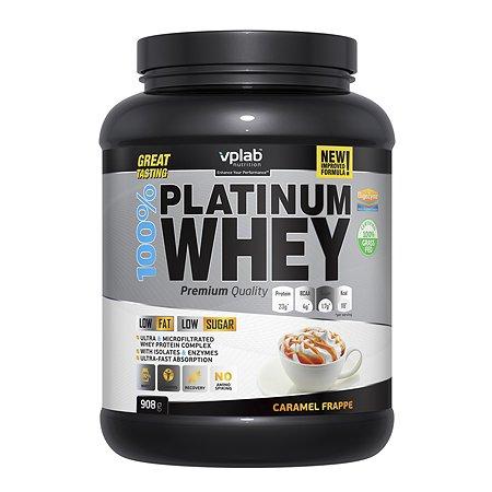 Протеин VPLAB Platinum Whey 100% карамельный фраппе 908г