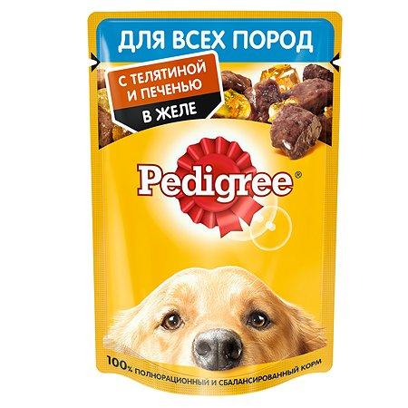 Корм для собак Pedigree телятина и печень в желе консервированный 85г