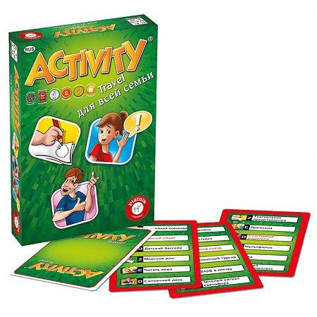 Игра настольная Piatnik Activity(Активити) для всей семьи
