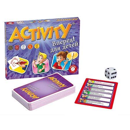 Игра настольная Piatnik Activity(Активити) Вперед для детей