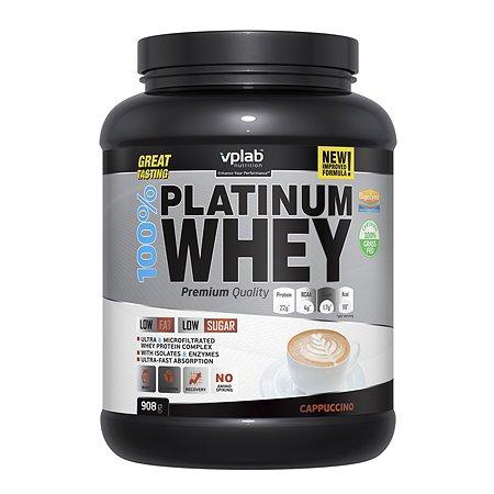 Протеин VPLAB Platinum Whey 100% капучино 908г