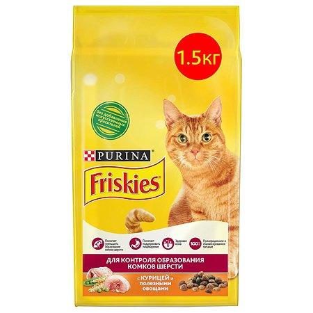 Корм сухой для кошек Friskies 1.5кг курица-овощи для контроля образования комков шерсти