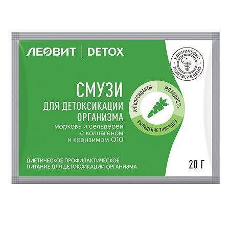 Смузи Леовит Detox морковь и сельдерей с коллагеном 20г