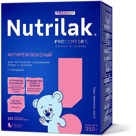 Смесь Nutrilak Premium антирефлюкс 350г с 0мес