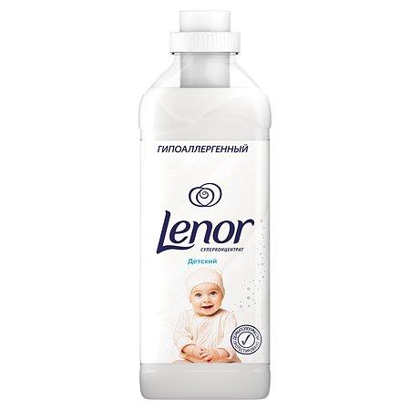 Кондиционер для детского белья Lenor 1 л