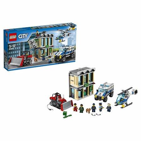 Конструктор LEGO City Police Ограбление на бульдозере (60140)