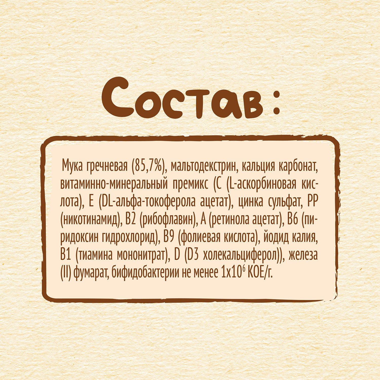 55da5205a24ca3 Каша Nestle гречневая безмолочная 200г с 4месяцев - купить в ...