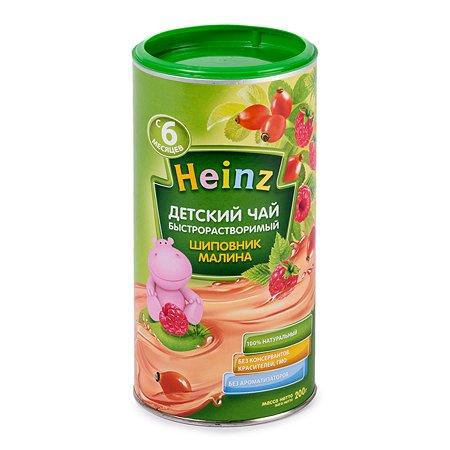 Чай Heinz гранулированный малина-шиповник 200г с 6месяцев