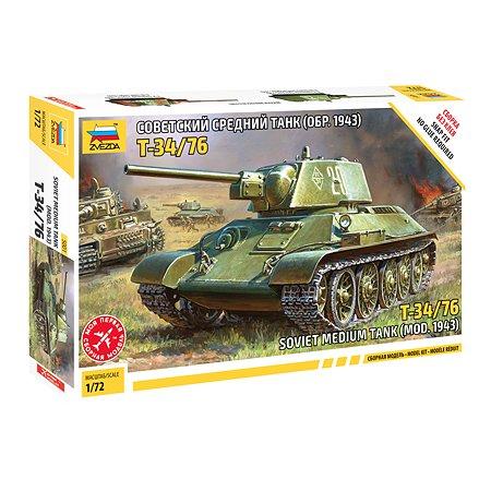 Модель для сборки Звезда Танк Т-34/76 образца 1943 года