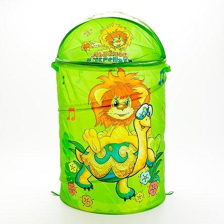 Корзина для игрушек Играем вместе Львенок и Черепаха