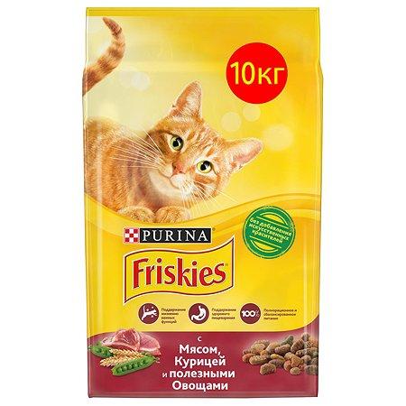 Корм сухой для кошек Friskies 10кг с мясом и полезными овощами