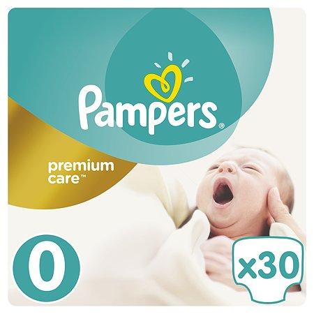 Подгузники Pampers Premium Care 0-2.5кг 30шт