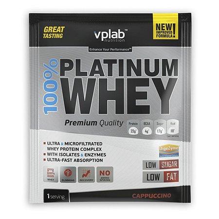 Протеин VPLAB Platinum Whey 100% капучино 30г