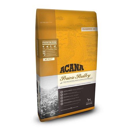Корм для собак ACANA Classics Prairie Poultry цыпленок 11.4кг