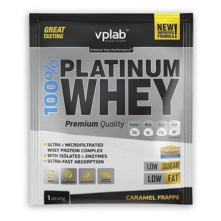 Протеин VPLAB Platinum Whey 100% карамельный фраппе 30г